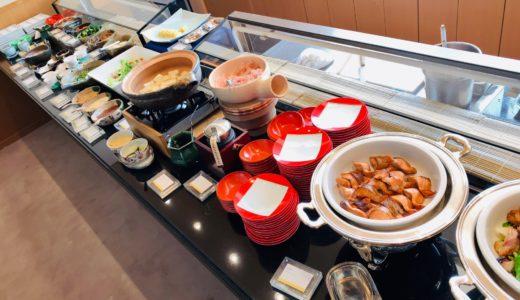 ウェスティン東京ホテル 土日祝限定「日本料理 舞」の和朝食ビュッフェをレポート!