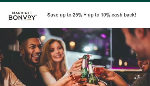 マリオット ボンヴォイホテルの予約はTopCashbackがお得!今なら期間限定で10%キャッシュバックと大還元中