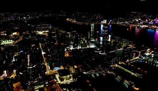 【子連れ旅行記】憧れの超高層ホテル「ザ・リッツ・カールトン香港(香港麗思卡爾頓酒店)」に宿泊