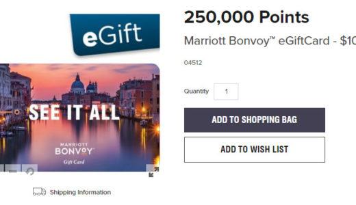 6,700軒以上のホテルの飲食代やエステ利用がポイント支払い可能に!Marriott Bonvoy eGiftCard(マリオット ボンヴォイ イーギフトカード)をご紹介!
