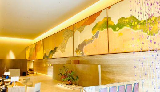 2019年9月12日開業!The Okura Tokyo(ホテルオークラ東京)オークラ ヘリテージウイング宿泊レビュー