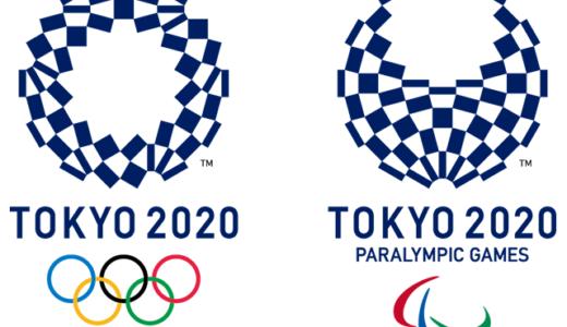 2020年東京オリンピックは2021年東京オリンピックに?延期に伴うチケットや飛行機、ホテルの影響は?