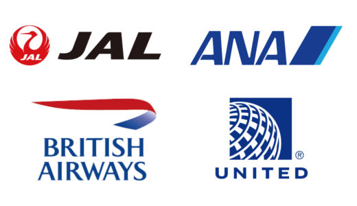 JALマイルやANAマイルを使った国内旅行!必要マイル数を比較してお得に旅行する方法を知ろう
