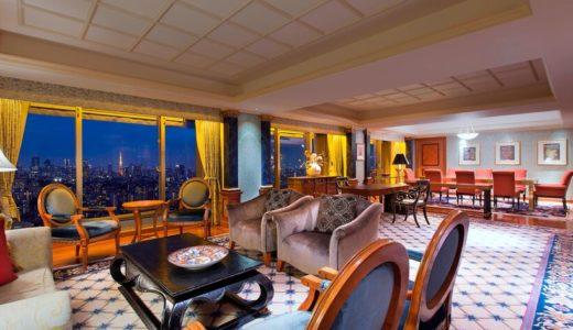 ステータスなんて関係ない!スイートルーム・クラブルームの無料宿泊も可能に!Marriott Bonvoyポイントの利便性が拡大